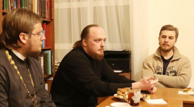 Встреча со священником Александром Кузьминым