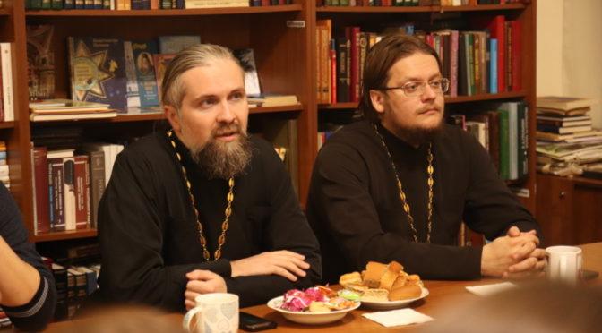 В «Ладье» состоялась беседа о влиянии Византийской культуры на русское православие