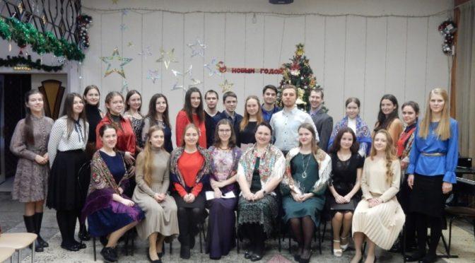 Активисты «Ладьи» приняли участие в рождественской вечерке