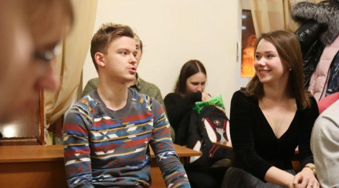 В «Ладье» состоялась дискуссионная игра
