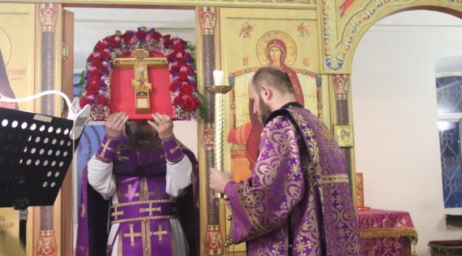 Крестопоклонная Неделя, день памяти Сорока Севастийских мучеников