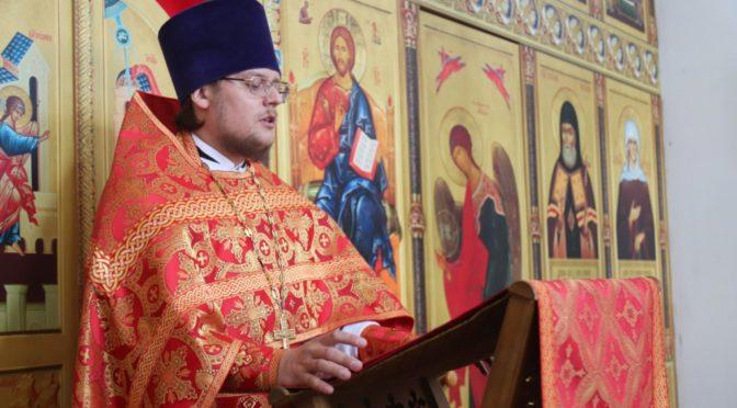 Проповедь настоятеля в Неделю о самаряныне