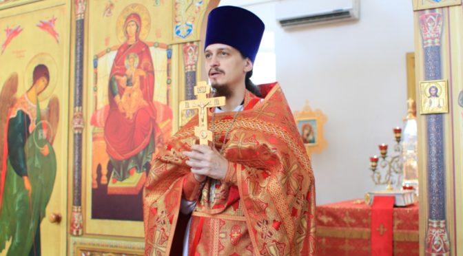 День празднования Собора Саратовских святых