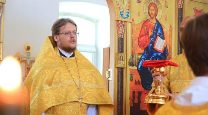 День памяти Иоанна Златоуста — день диаконской хиротонии настоятеля