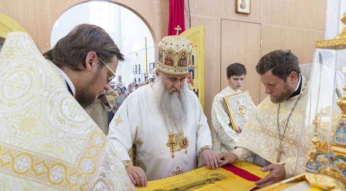 В день Престольного праздника Божественную литургию совершит Митрополит Лонгин