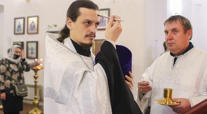 Обрезание Господне. Память святителя Василия Великого