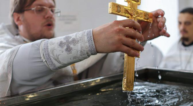 Навечерие Богоявления (Крещенский сочельник)
