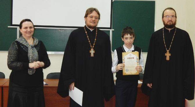 Настоятель принял участие в работе жюри на епархиальном конкурсе чтецов на церковнославянском языке