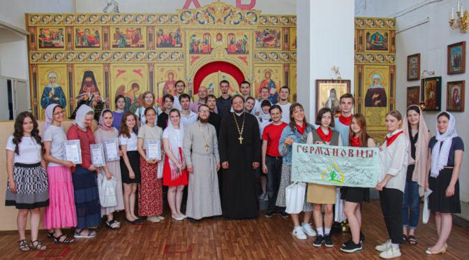 Состоялся V православный квест