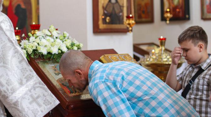 Неделя 7-я по Пасхе,святых отцов Первого Вселенского Собора